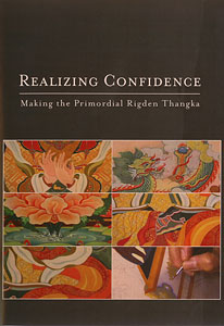Realizing Confidence: The Making of the Primordial Rigden Tangka DVD