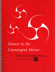Dancer in the Coemergent Mirror