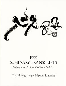 1999 Seminary Transcripts: Teachings from the Sutra Tradition -- Book One