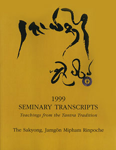 1999 Seminary Transcripts: Teachings from the Tantra Tradition
