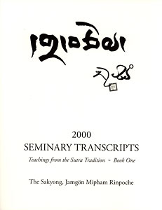 2000 Seminary Transcripts Hinayana/Mahayana Book One