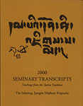2000 Seminary Transcripts: Teachings from the Tantra Tradition