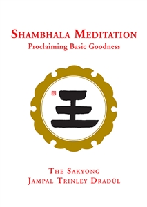 Shambhala Meditation: Proclaiming Basic Goodness