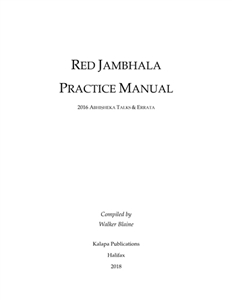 Red Jambhala Talks & Errata