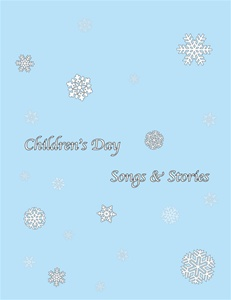 Children's Day Songs & Stories