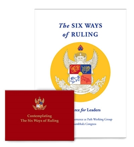 The Six Ways of Ruling & Contemplating - Set