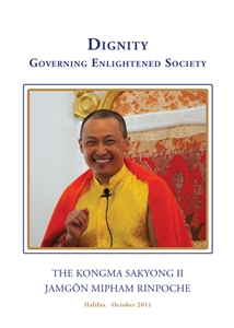 Dignity: Governing Enlightened Society DVD