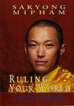 Ruling Your World Training Seminar: Ancient Strategies For Modern Times DVD