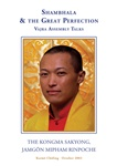 Shambhala & The Great Perfection DVD