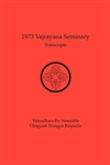 1973 Vajrayana Seminary Transcripts: eBook (ePub format only)
