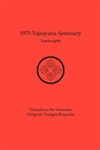 1975 Vajrayana Seminary Transcripts: eBook (ePub format only)