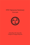 1976 Vajrayana Seminary Transcripts: eBook (ePub format only)