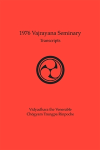 1976 Vajrayana Seminary Transcript: eBook (ePub format only)