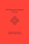 1978 Vajrayana Seminary Transcripts: eBook (ePub format only)
