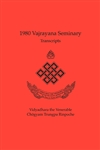 1980 Vajrayana Seminary Transcripts: eBook (ePub format only)