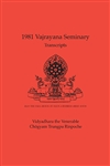 1981 Vajrayana Seminary Transcript eBook: (ePub format only)