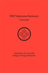 1982 Vajrayana Seminary Transcripts: eBook (ePub format only)