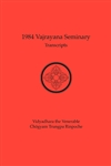 1984 Vajrayana Seminary Transcripts: eBook (ePub format only)
