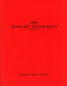 1985 Seminary Transcripts Vajrayana: eBook (ePub format only)