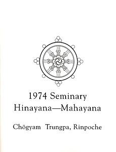 1974 Seminary Transcript Hinayana/Mahayana: eBook