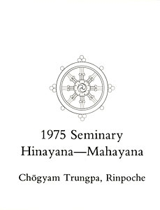 1975 Seminary Hinayana/Mahayana: eBook