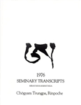 1976 Seminary Transcript Hinayana/Mahayana: eBook