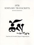 1978 Seminary Transcript Hinayana/Mahayana: eBook