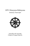 1979 Hinayana/Mahayana Seminary Transcripts : eBook (epub format only)