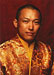 Official Shrine Photo - Sakyong  Mipham Rinpoche