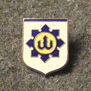 Dorje Kasung Shield Pin