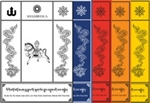 Shambhala Lhasang Flags- Set of 5